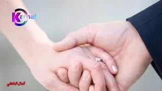 شيلة يا زوجتي اهداء من كل زوج الي زوجته الغاليه
