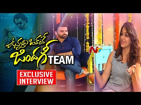 Vunnadi Okate Zindagi Team Exclusive Interview || Ram Pothineni, Lavanya Tripathi || NTV