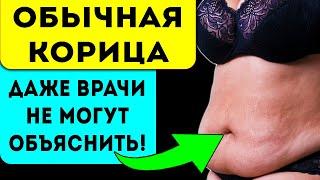 постер к видео Взлетаю на 7 этаж без одышки и болей в коленях: скинула ненавистные кг. омолодила организм и даже..