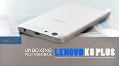 Интернет-магазин мегафон орел: купить телефон lenovo низкие цены, объемный каталог, подробные характеристики.