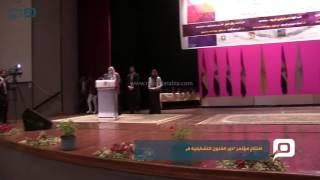 بالفيديو| افتتاح مؤتمر