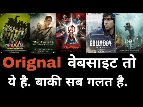 How To Download From MoviesBaba | MoviesBaba.com