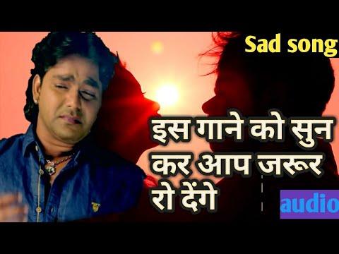 #new_bhojpuri_sad#song Jaan Ho E Ka Kaisi #mithu_mishra #new_2018