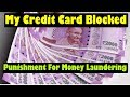 My Credit Card Is Blocked Because of Forex Trading | Punishment For Money Laundering