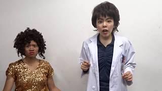 大人気ドラマ・沢口靖子が科捜研の女として事件現場に! 「まねチューブ...