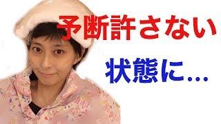 顎にがん転移の小林麻央さん、予断許さない状況...市川海老蔵さん「本当...