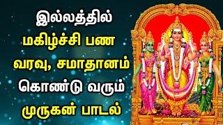 Lord Murugan Tamil Padalgal | Best Murugan Tamil Devotional Songs