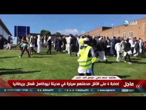تفاصيل حادث دهس قرب مسجد في نيوكاسل ببريطانيا