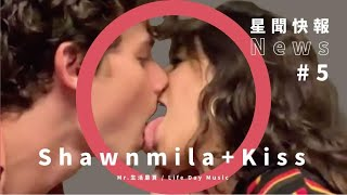 Shawn Mendes Camila Cabello 兩人最終只是公關戀!?外國粉絲證據及兩人回應和最新 Kiss 親密影片(字幕請開 CC)