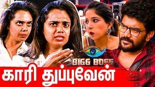 மண்ணாங்கட்டி காதல் : Abhinaya Sri about Kavin, Abirami | Bigg Boss 3, Vijay TV