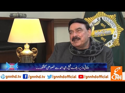 Sheikh Rasheed Ahmed Interview Latest | Face to Face with Ayesha Bakhsh | GNN | 5 January 2019