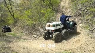 산악바이크 육발이 TGB ATV 6Ⅹ6(6WD) 산에 짐나르기