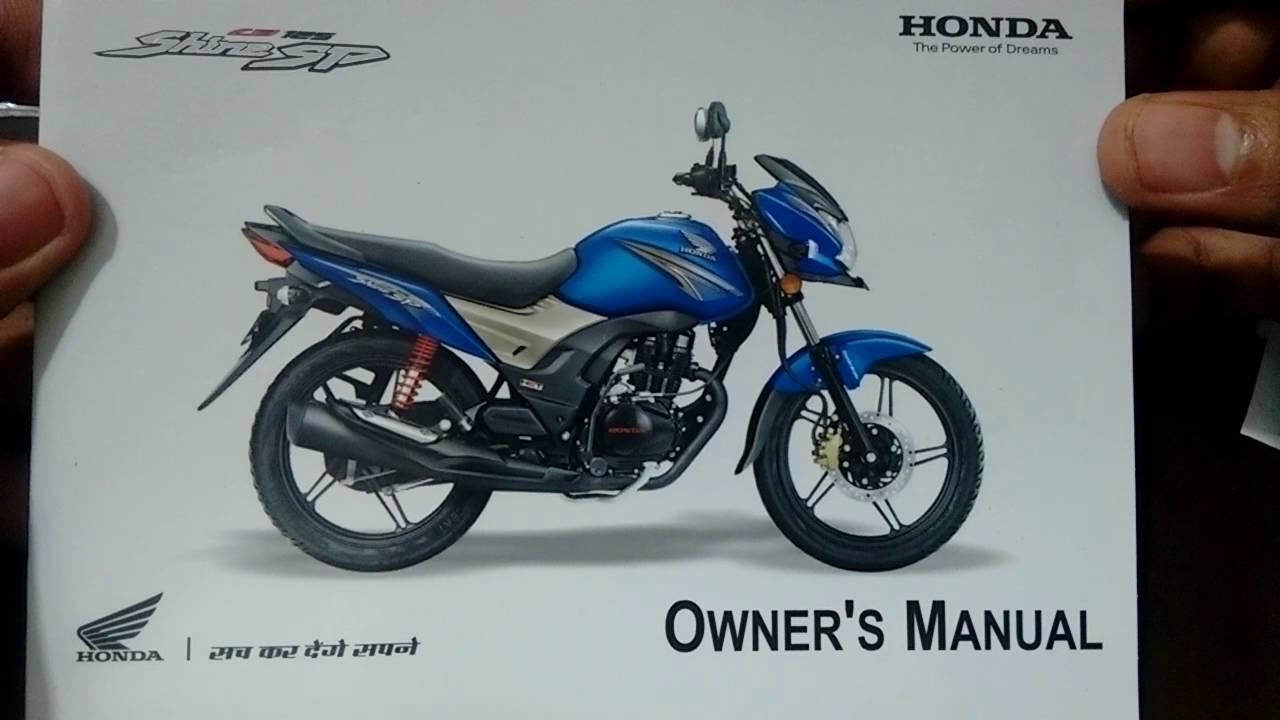 Honda Shine Pdf