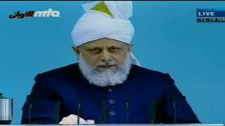 Friday Sermon 16 October 2009 (Urdu)