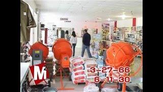 Магазин строительных материалов М2(, 2015-12-16T02:58:14.000Z)