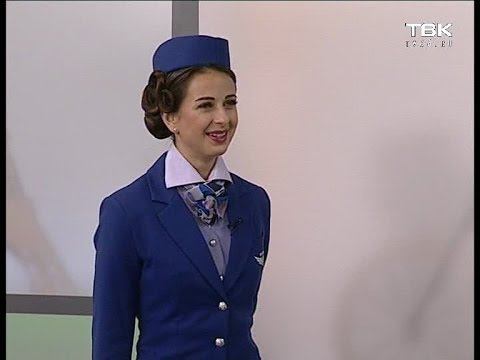 Голые стюардессы красивые сиськи и письки стюардесс