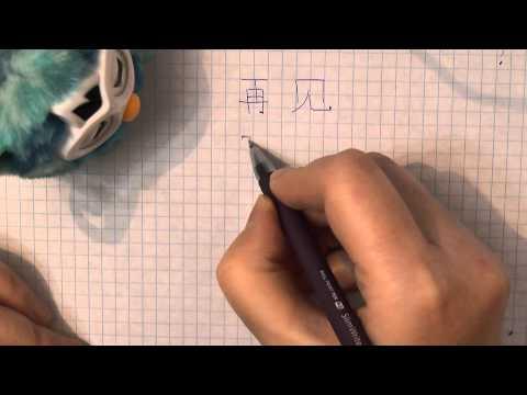 Как правильно писать досвидания или до свидания