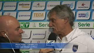 Pescara - Carpi 2-0: Giuseppe Pillon