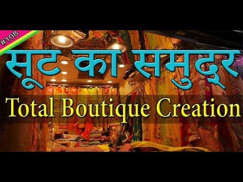 Boutique Creation Suits | Katra Lehswan Market | Chandni Chowk | Rahul Baghri