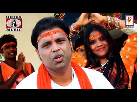 Bhola Chadhaibo Belful | Khortha new Super hit BOLBOM song 2018 # BOLBOM video Khortha song