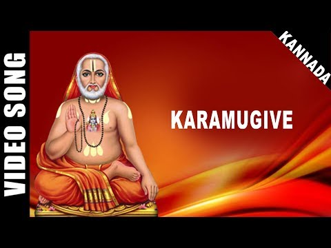 Karamugive | Swamy Raghavendra | Dr. Rajkumar | Kannada | Devotional Song | HD Temple Video