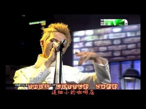 [Eng Sub/繁中] BIGBANG- CAFE