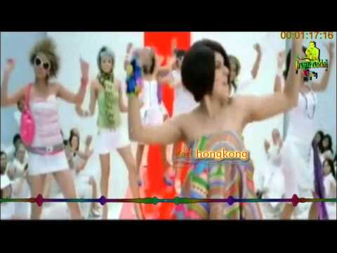 2 racun dari hongkong (Wiht Lyrics)