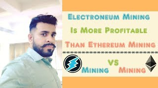 Electroneum Mining Is More Profitable Than Ethereum Mining | Electroneum Mobile Mining : App Cloning