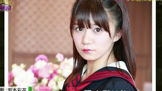 2017.07.26 ON AIR (第17回放送) 出演者:安本彩花 廣田あいか 星名美怜 ...