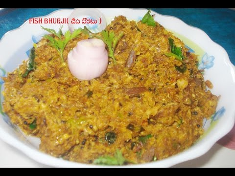 Fish Bhurji( చేప పొరటు ) - YouTube