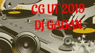 SHE DON T NO 2019 UT (MILIN GADA) CG DJ GAGAN