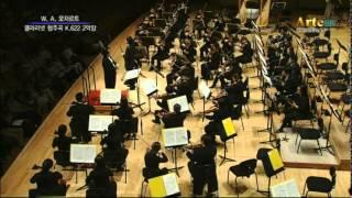 Mozart Clarinet Concerto, K. 622 - Wonkak Kim, basset clarinet, with SPO