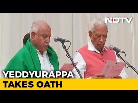 BS Yeddyurappa Takes Oath As Karnataka Chief Minister