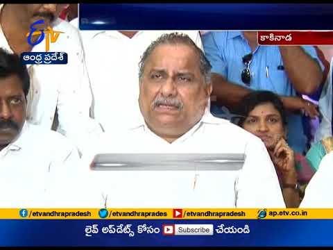 Mudragada Padmanabham Criticizes CM Chandrababu
