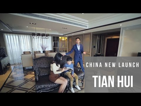 Development Project Launch Marketing Video - Tian Hui天匯 (Fuzhou福州, China中国)