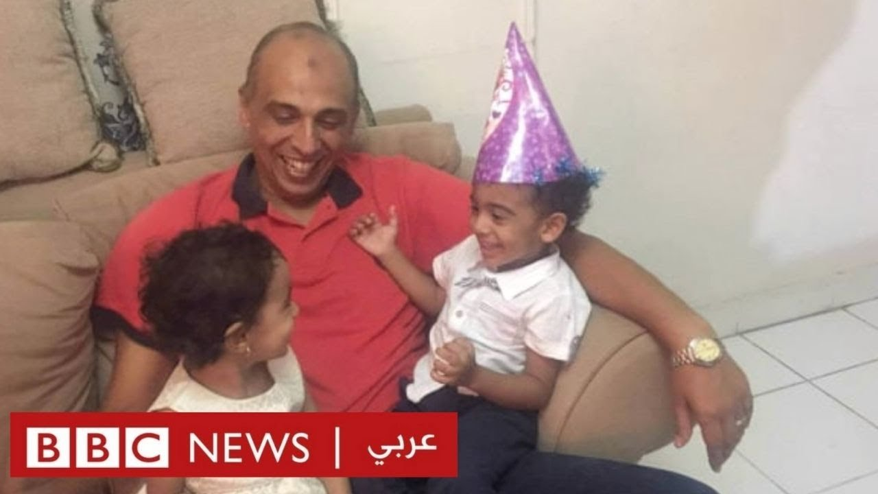 سجن النشطاء السياسين في مصر: آثاره تمتد لتشمل الأهالي  - نشر قبل 40 دقيقة