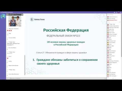 WebWellness» технология, как НОУ ХАУ компании BPT Школьная Ольга Николавна 30.08.2018