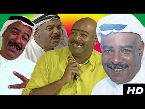 منوعات فصلات احمد الفرج - مسرحيات [HD]