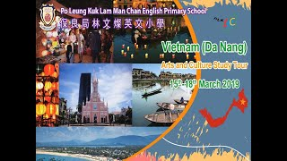 Publication Date: 2020-08-18 | Video Title: 2019 Vietnam tour