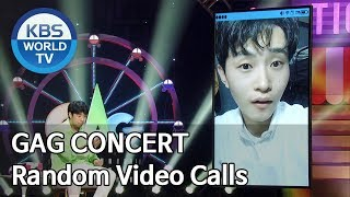 Random Video Calls | 랜덤 울화통 [Gag Concert / 2019.06.15]