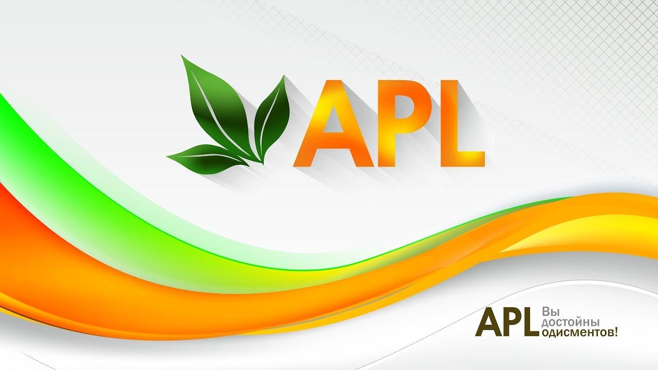 Apl компания сайт открытые уроки по созданию сайтов