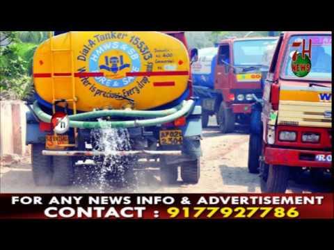 Special Report - Hyderabad Water department hai Kharze me Dooba  | 7H News | Hyderabad