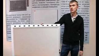 СТН. Презентация(, 2012-02-17T06:31:36.000Z)