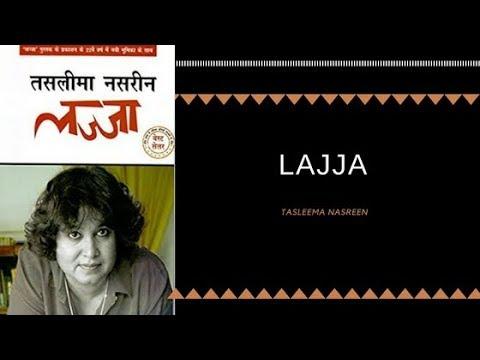 Lajja By Taslima Nasrin Pdf