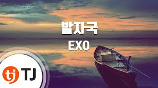Download [TJ노래방] 발자국(On The Snow) - 엑소(EXO) / TJ Karaoke MP3 song and Music Video
