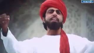 Bharat Ek Khoj Ep # 43