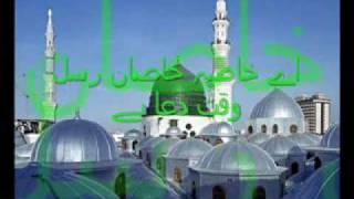 Waqt e Dua hai by Alhaaj Imran Sheikh Attari Qadri (owaisoloGy)