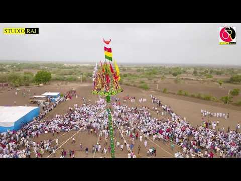 Ramapir savra mandap (રાણ (દેવ ભૂમિ દ્વારકા) AERIAL DRONE SHOOT