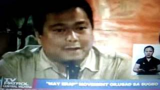 MyErap in Tv Patrol Central Visayas