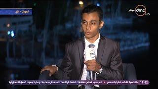 مساء dmc - عبد الرحمن عمران المبتكر الأول في مصر: اخترعت كرسي متحرك كهربائي يتم التحكم بحركة الرأس